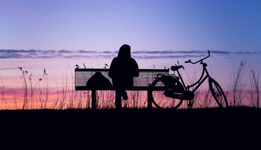 フリーランスは孤独?孤独になってしまう原因と、その解決方法は?