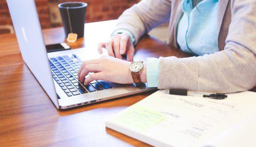 webライターとは?仕事内容と年収、生活でのメリットとデメリットを紹介!