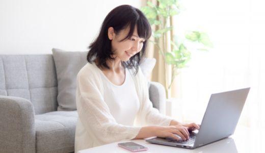 ブログアフィリエイトで収益が出るやり方は?基本のポイントを解説!