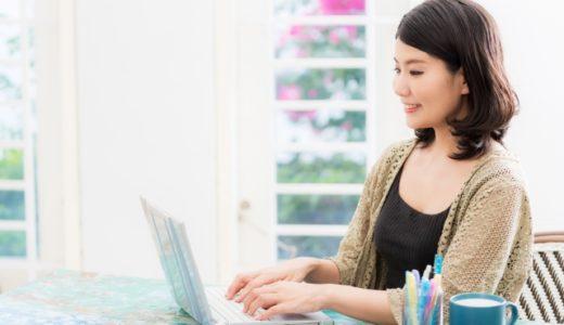 Excelがあれば土日で副業できる!?5つのやり方と、必要なスキルを紹介!