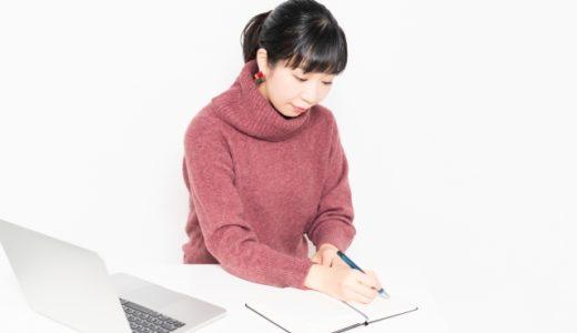 webライターを副業で始めたときの、メリット・デメリットは?稼げる?