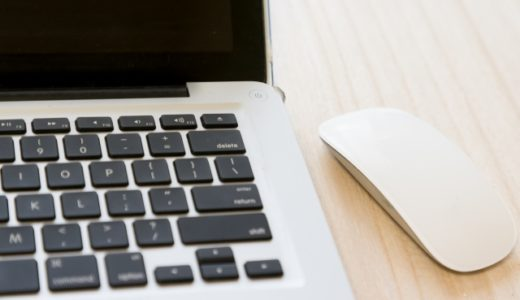 土日の副業にデータ入力はあり?2つの働き方とメリット・デメリットを解説!