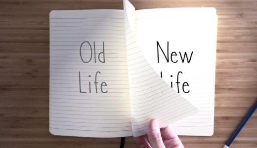 30代未経験からフリーランスを目指すことは可能?おすすめの仕事も紹介!