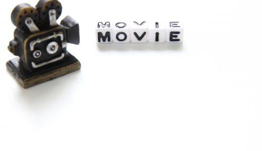 【フリーランス動画編集者の仕事を徹底解説】仕事内容・報酬・将来性は?