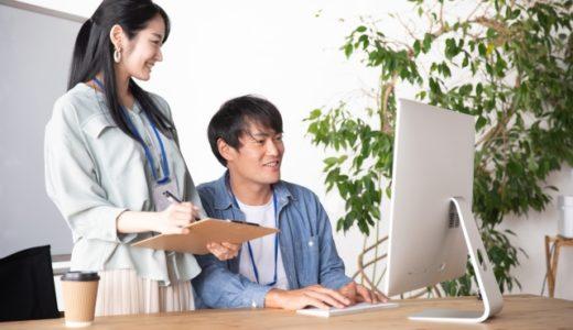 未経験からプログラマーになるには?効率的な方法を独学からスクールまで解説!
