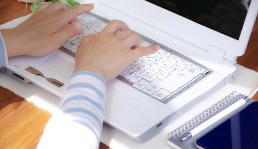 Webプログラマーとはどんな仕事?稼げる?仕事内容、報酬、ライフスタイルについても解説!