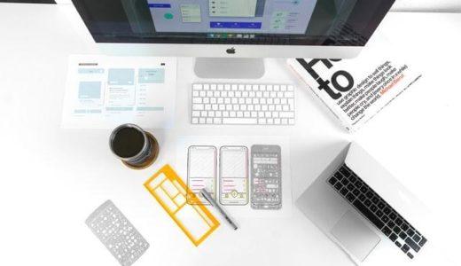 初心者におすすめなwebデザイン・オンラインスクール3社とは?【就職支援もあり】